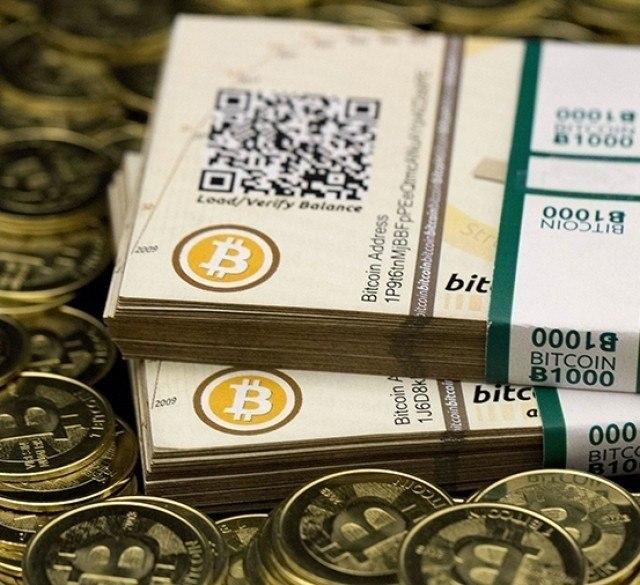 Биткоин – что вы знаете о самой популярной криптовалюте?