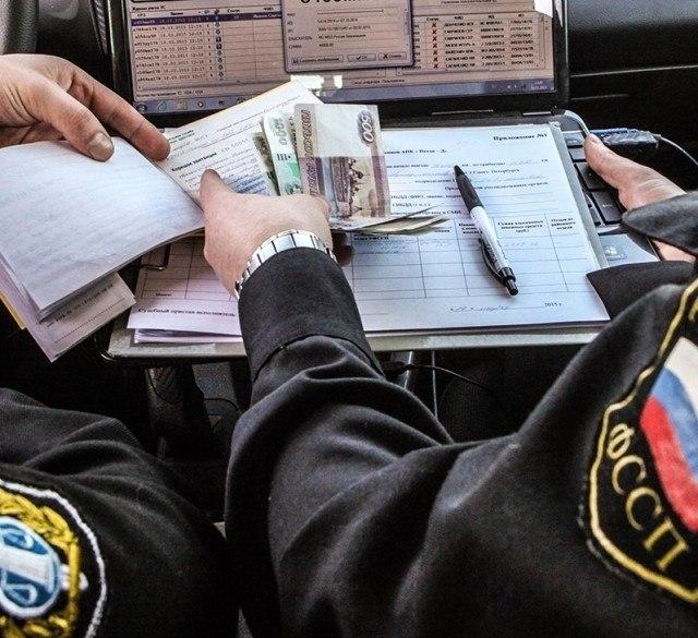Могут ли судебные приставы списывать деньги со счетов граждан Прежде