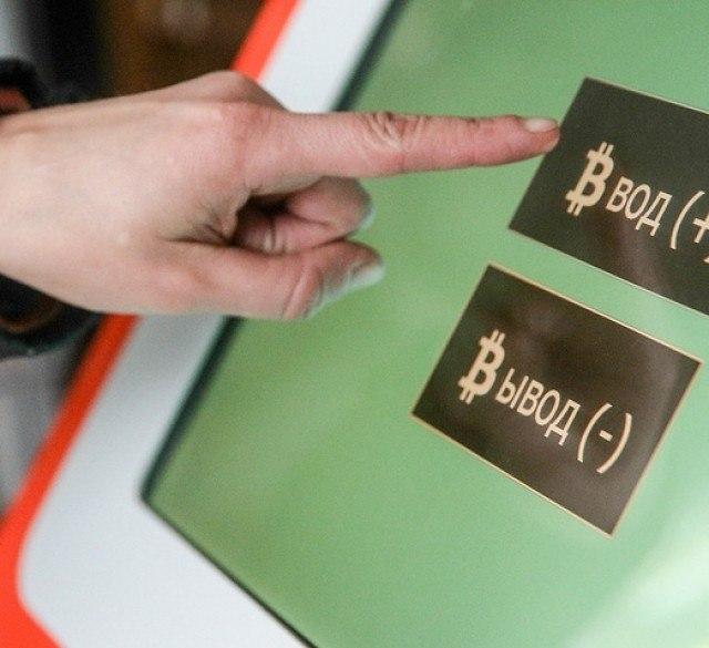 Законопроект о регулировании криптовалют в России увидел свет