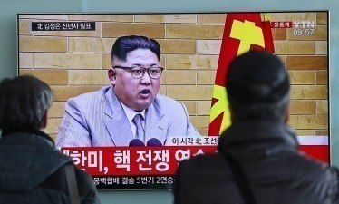Ким Чен Ын приказал открыть горячую линию с Сеулом