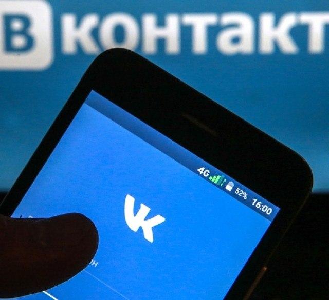 В контакте.ru знакомства способ познакомиться с девушкой в интернете