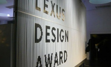 Lexus объявил о начале конкурса Lexus Design Award